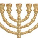 Base con grabados de la Menorá de World of Judaica barato baratos precio precios barata baratas comprar ikea zara home antiguo antigua dorado dorada